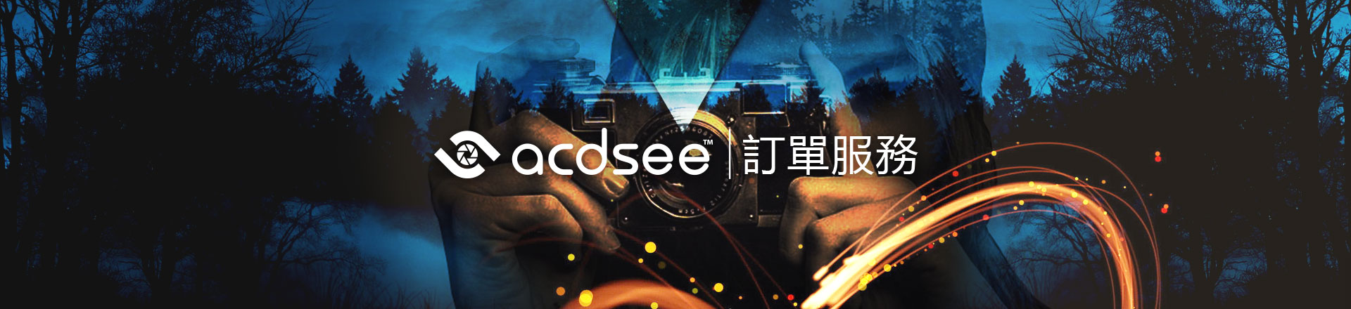 acdsee 10 繁體 中文 版